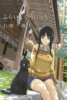 Flying Witch - Wikipedia