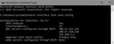 How to Change Your Computer's IP Address From the Command